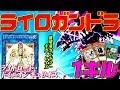 【遊戯王ADS】芝刈りガンドライロのお手軽1キル【YGOPro】