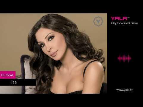 Elissa - Taa (Audio) / اليسا - تعا