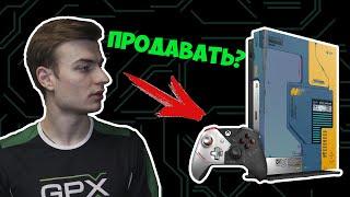ВСЕ ПРОДАЮТ XBOX ONE | БЕГОМ З…