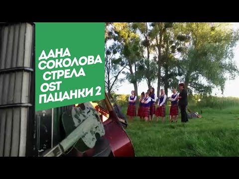 Стрела саундтрек 3 сезон