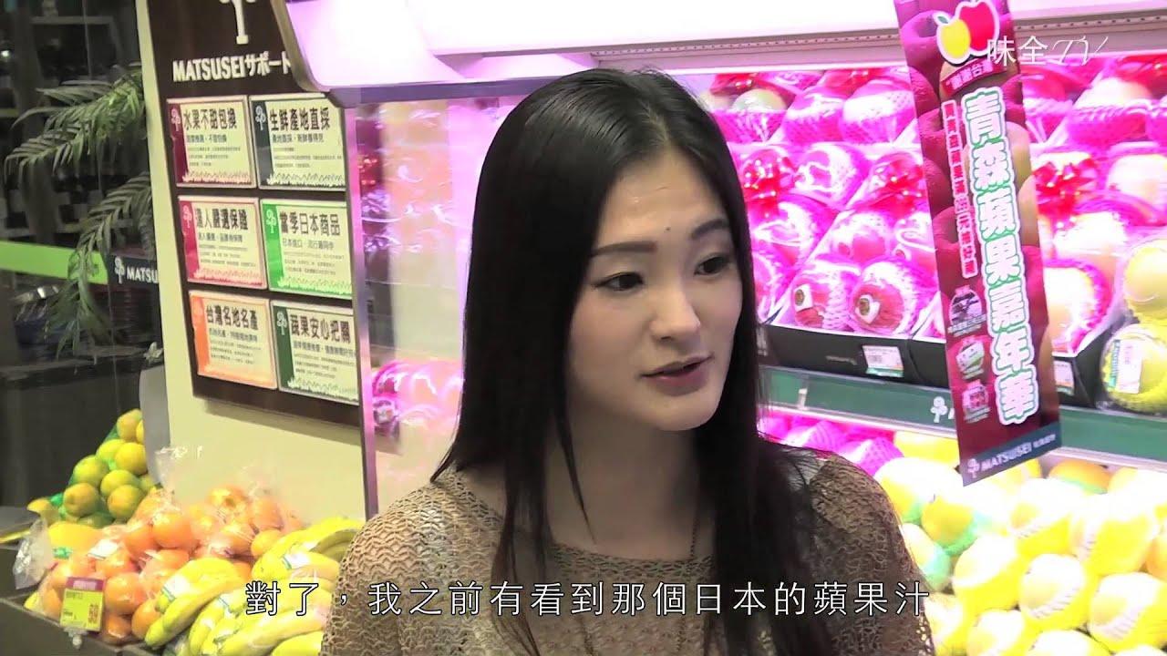 【味全TV】松青超市微電影:媽媽買給你 - YouTube