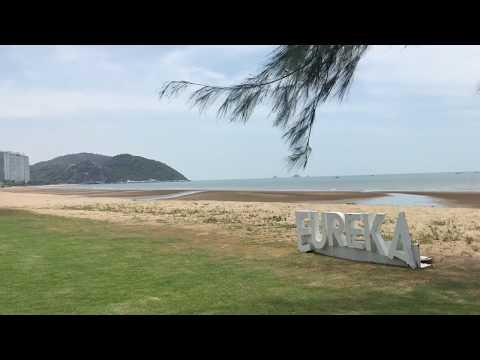 ยูเรกา หัวหิน-ปราณบุรี - Eureka Beach Café Huahin (Pranburi)