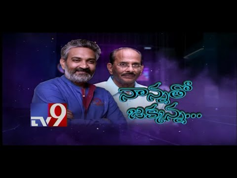 SS Rajamouli & Vijayendra Prasad On Fathers Day With TV9