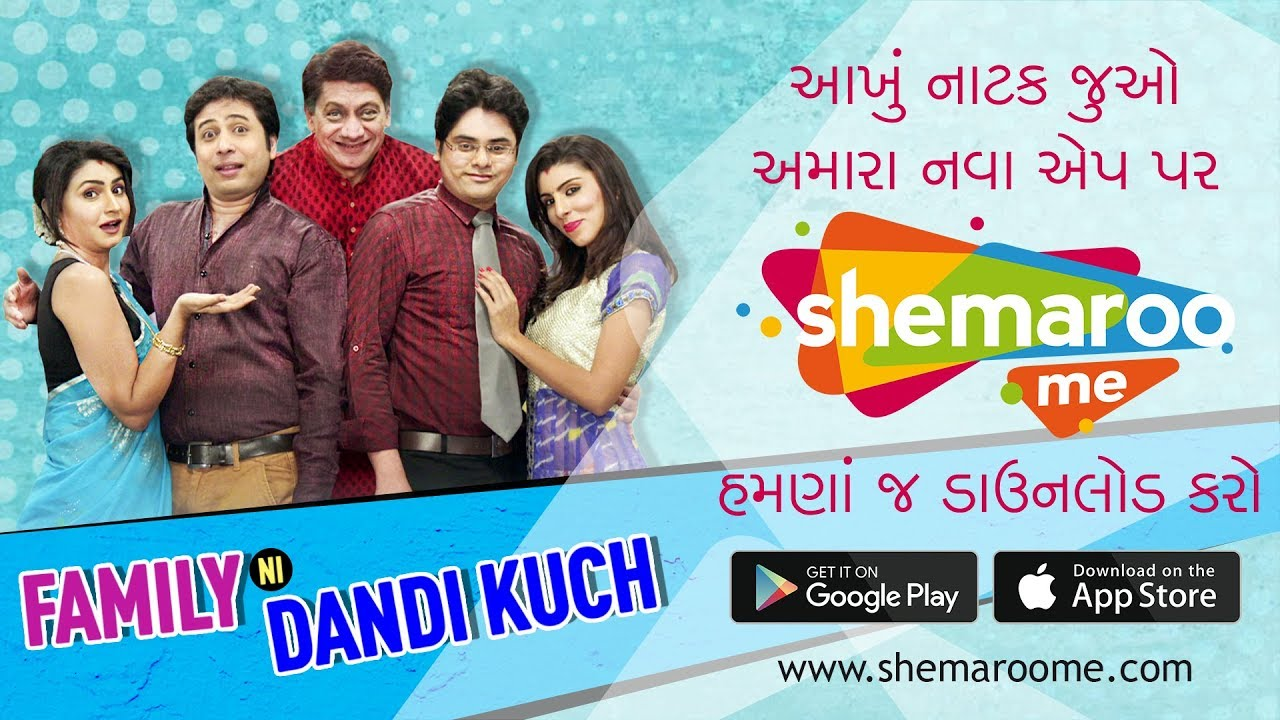 Download Promo - Family Ni Dandi Kuch - Watch Full Natak on #ShemarooMe App - Download Now