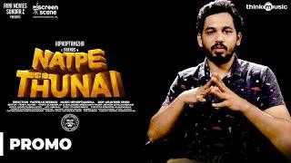 Natpe Thunai | Single Pasanga - Behind The Scenes | Hiphop Tamizha | Anagha | Sundar C