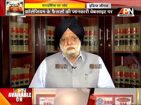 The step will help restore trust and confidence on Judiciary: Justice KTS Tulsi