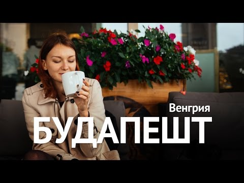 Прирожденные шутники 2016    Русский трейлер