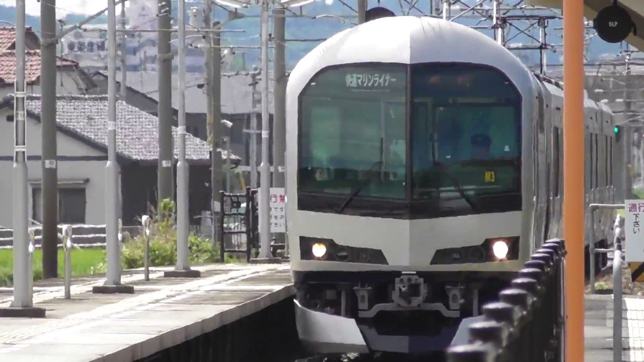 JR四国 予讃線 端岡駅 貨物列車...
