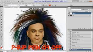 Фотошоп урок Как загрузить новый шрифт в фотошопе!