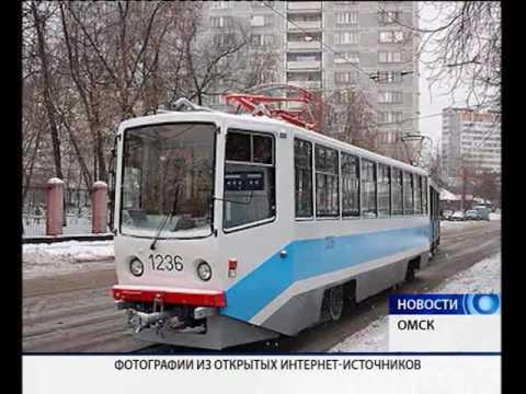 Омск. Официальный портал Администрации города Омска