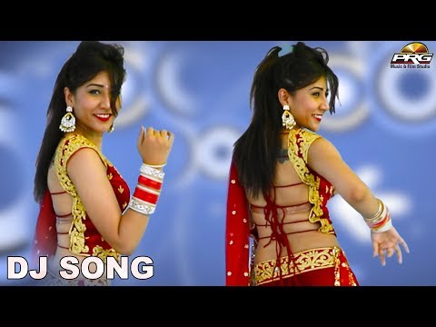 Nacho Re Nacho  नाचो रे नाचो  सबसे शानदार DJ Song  Rajasthani Song 2019  Ganesh  PRG