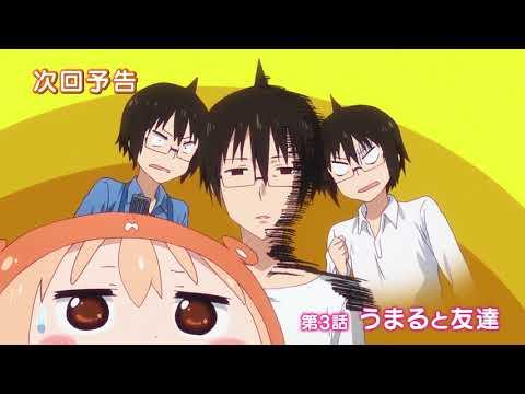 TVアニメ『干物妹!うまるちゃんR』第3話予告