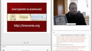 06 04 2012   Роль духовенства в деятельности приходского общества трезвости(, 2013-02-14T08:52:49.000Z)