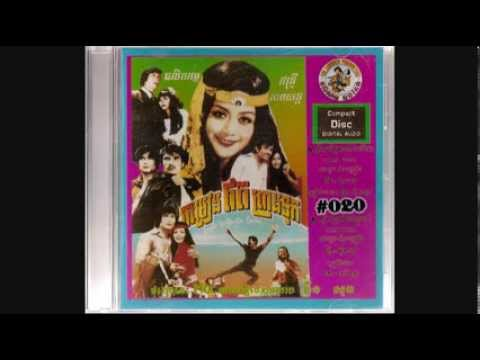 Chlangden CD No. 20 Various Khmer Artists