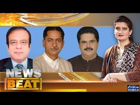 Nisar Aur Zaeem Ki Bagawat | News Beat | Paras Jahanzeb | SAMAA TV | 22 June 2018