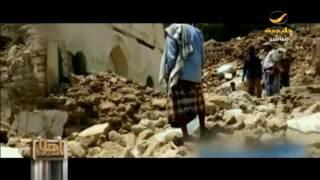 ميليشيات الحوثي تنتهك بيوت الله.. تقرير ياهلا