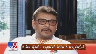 Challenging Star Darshan Exclusive Interview With TV9 On 'Robert' Movie - Part 2