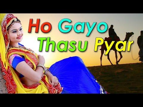 New Rajasthani Love Songs 2017   Ho Gayo Thasu Pyar   Audio Jukebox   Marwadi Romantic Songs