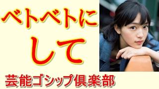 川口春奈 試写室で「鼻水垂らしながら泣きました」 【関連動画】 【2/15...