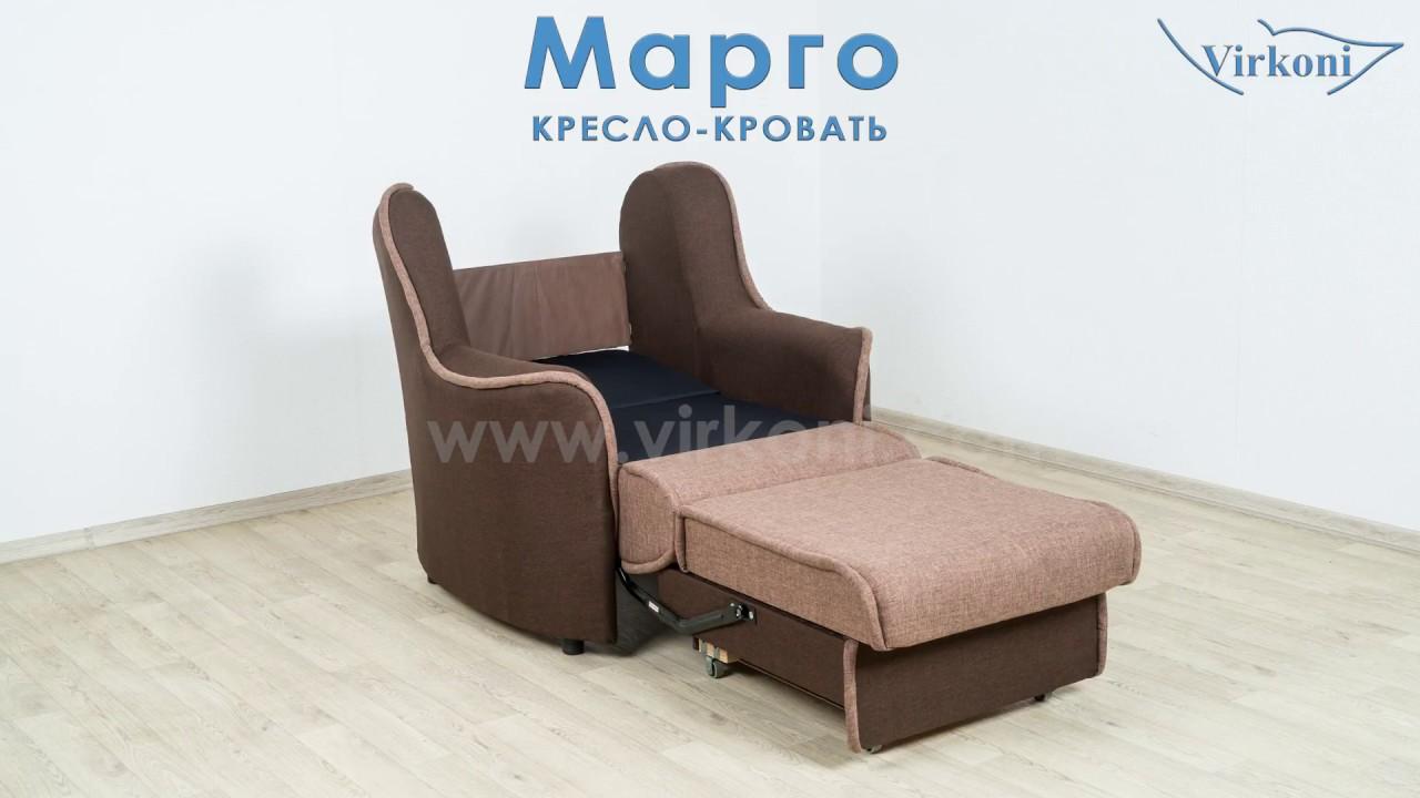 Кресло кровать черкассы - YouTube