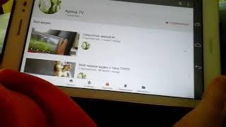 Роблокс,симулятор животных с Yana TV!!!