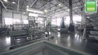 """Производственный Центр """"Окно"""" 17 лет Корпоративный фильм"""