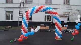 Гирлянда, арка из воздушных шаров своими руками. Garland of the balloons with their own hands.