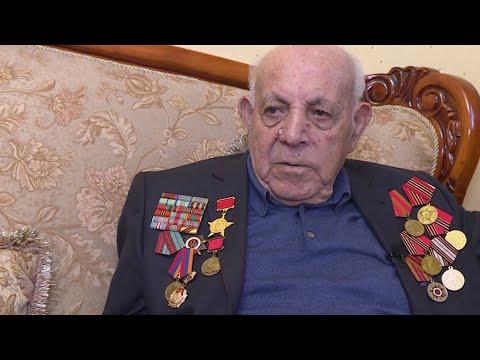 Один из последних бойцов 89-й стрелковой Таманской дивизии живет в Ереване