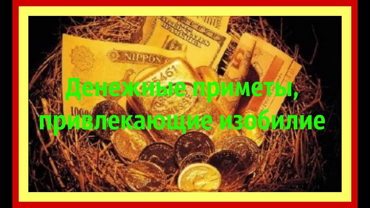 На инков золото игра бесплатно автоматах