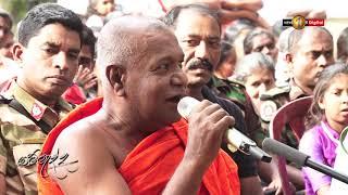 Gammadda Pradesiya Mandapaya 27012020 Thumbnail