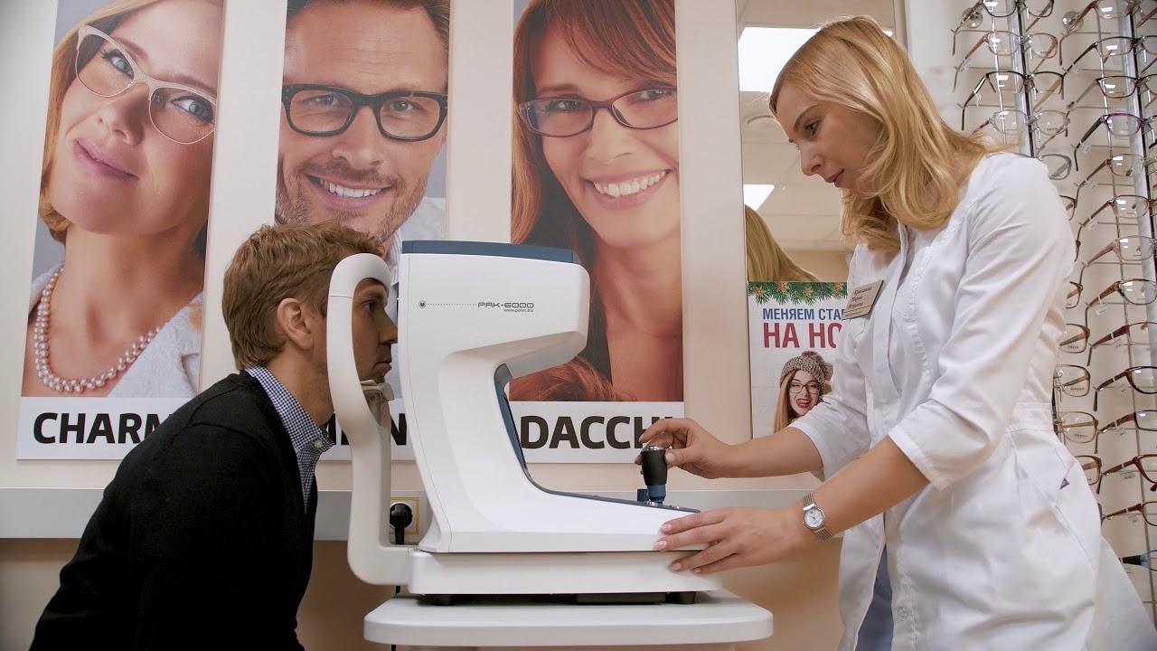Как проходит обучение офтальмологов и оптометристов в Петербурге? Центр новых медицинских технологий