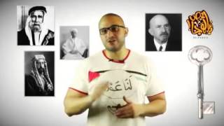 فلسطين .. مين فينا اللي باع