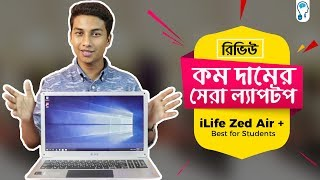 The Best Budget Laptop for Students – iLife Zed Air Plus | Review