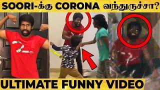 Soori and his Kids Ultimate Comedy - 07-04-2020 Tamil Cinema News