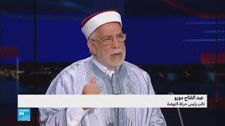 عبد الفتاح مورو: على الأزهر أن يتحرك في شأنه الداخلي