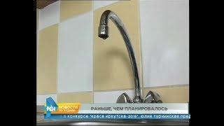 Без воды раньше времени остались некоторые жители Октябрьского округа Иркутска