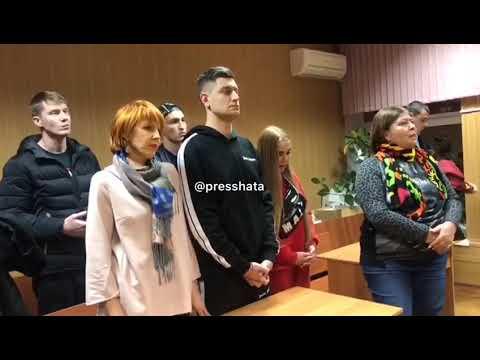 В зале суда, Давид Манукян и Карина Лазарьянц