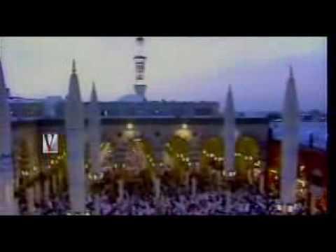 Mohammad nabina nasheed lyrics