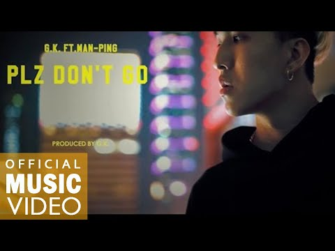 G.K. - Plz Don't Go  ft. Lapin Yi 曼萍【M/V】