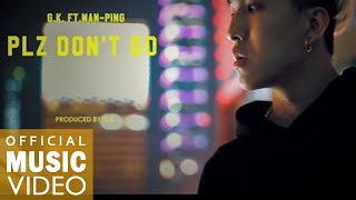 G.K. - Plz Don't Go ft. Lapin 曼萍【MV】