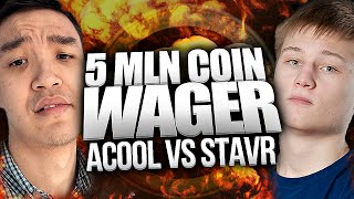 FIFA 15 WAGER ������ ������ - 5 000 000 �����
