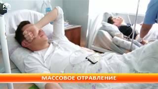 Отравление после свадьбы в «Ала-Тоо»: в инфекционную больницу обратились уже 139 человек