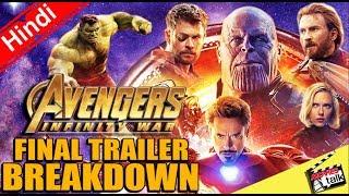 Avengers Infinity War Trailer 2 Breakdown [Explained In Hindi]