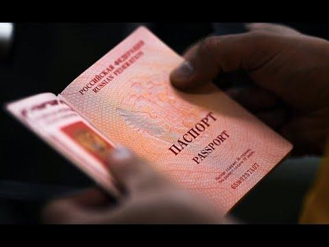 УНIАН (Украина): ловушка для украинской власти. Почему Путин упростил получение паспортов РФ для жит