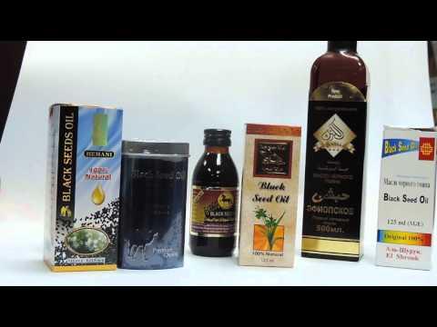 Как выбрать масло черного тмина