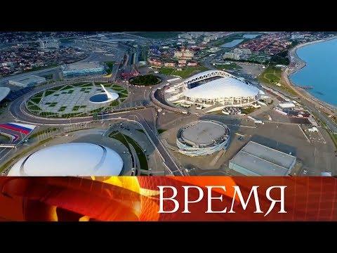Стадионы Чемпионата мира по футболу FIFA 2018 в России™: Сочи.