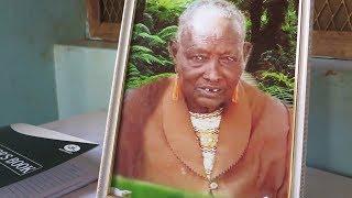Mama mzazi wa Waziri Mkuu Mstaafu SUMAYE afariki na miaka 102
