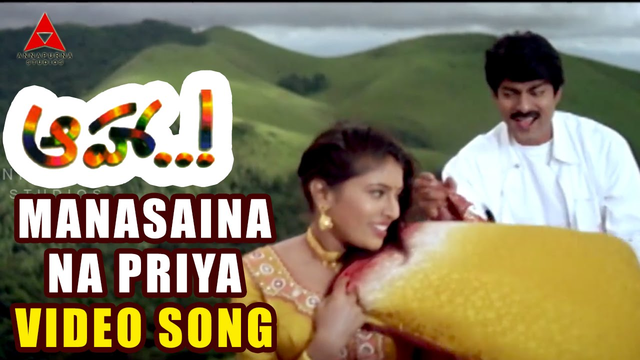 aaha movie mp3 download