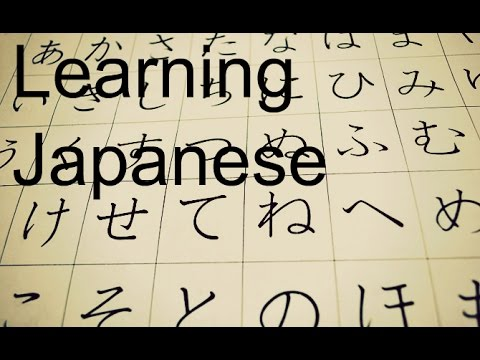 Immerse Yourself In The Japanese Language – Learn to Speak ...