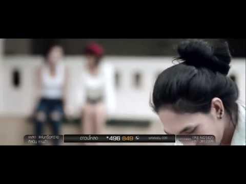 แฟนหรือควาย ซานต้า「Official MV」